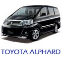 Luxury Bali Car Rental: TOYOTA ALPHARD